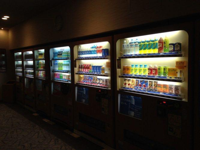 aprire distributore automatico